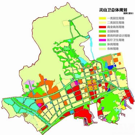 灵山卫将打造成西海岸国际化滨海特色城区.
