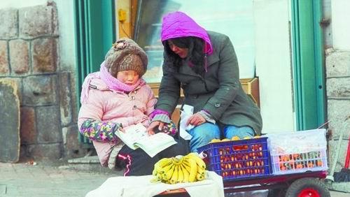摆摊卖水果图片摆摊卖早点图片卖水果图片