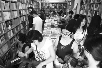 书店涂抹媚药番号