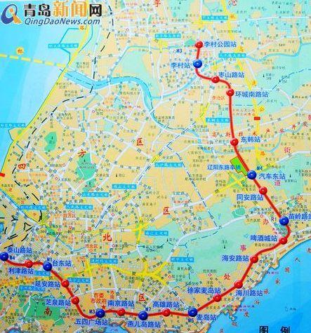 地铁 线路图/地铁2号线线路图