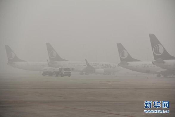 青岛雾霾导致出港航班大面积延误
