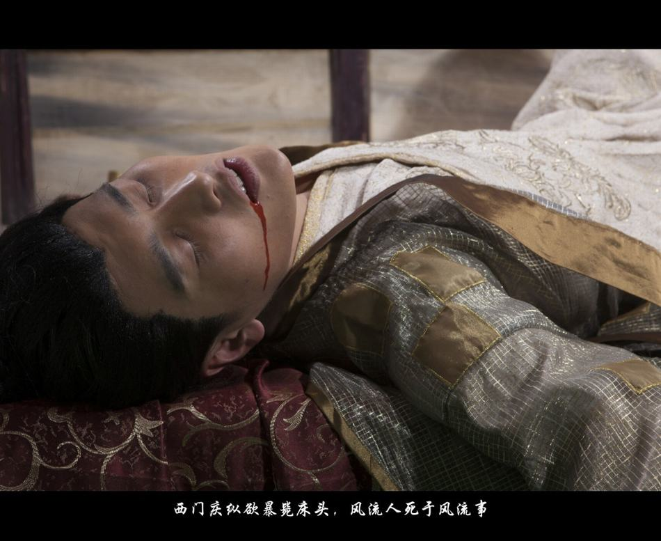 香艳视频_新金瓶梅再曝香艳纵欲照 潘金莲薄纱诱人(图)