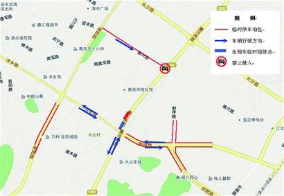 殡仪馆周边除夕设5处临时停车场 - 青岛新闻网