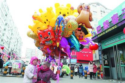 气球diy服装制作图解