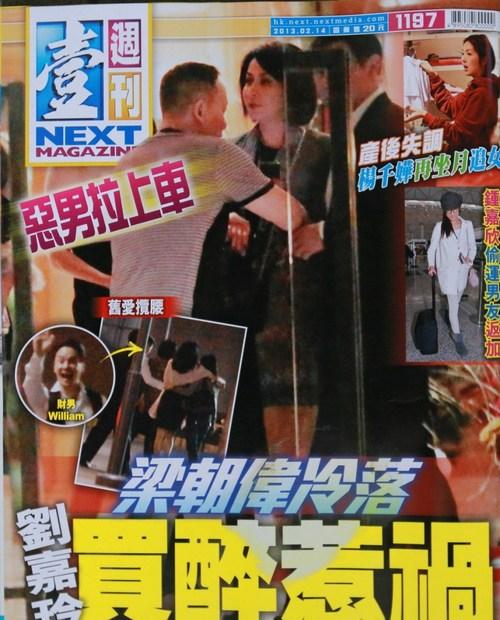 港媒曝刘嘉玲独自买醉,险被恶男强行拉上车。
