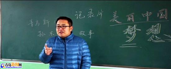 中国梦农村宣讲稿
