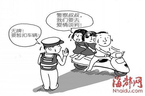 动漫 简笔画 卡通 漫画 手绘 头像 线稿 500_330