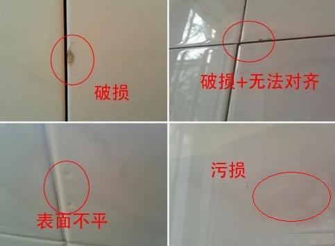 亚细亚瓷砖曝产品劣质名不副实 质量问题严重
