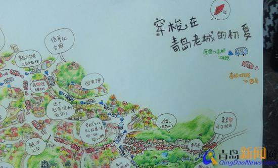 佛山女孩手绘青岛 网友热捧即将出书