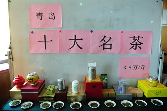 青岛十大名茶出炉 每斤售价高达三万八