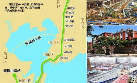 青岛地铁规划1号线 青岛地铁1号线 15号地铁路线图图片