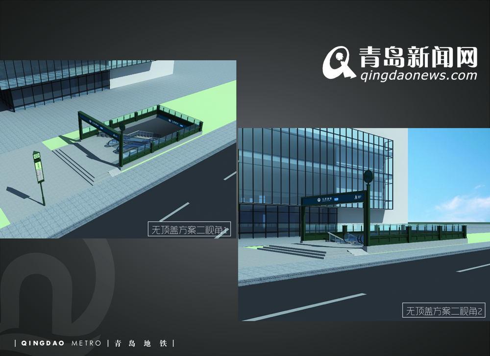 而加入少数无顶盖设计,主要是考虑到部分出入口紧挨建筑物,对一些商场