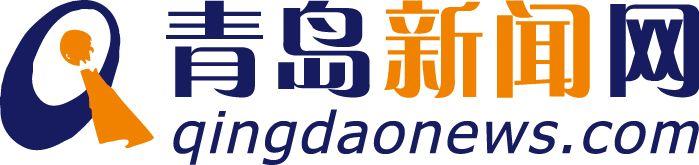 青岛英才网_青岛新闻网logo下载
