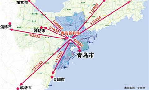 青岛 山东 国内 国际 社会 娱乐  bg 青岛新机场一小时通达全城 各种图片