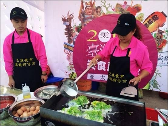 士林美食节青岛汇泉广场火爆开幕