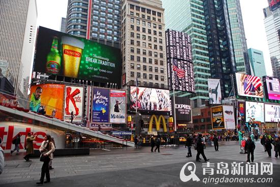 青岛啤酒在美国纽约时代广场-青啤 智 造 一饮醉国,再饮醉世
