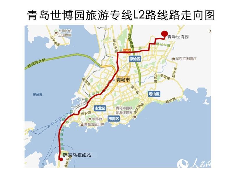世博园旅游专线L2路将于28日开通
