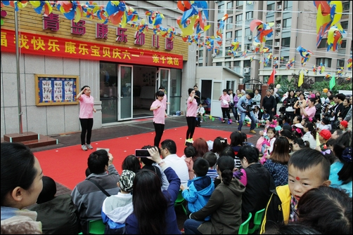 青岛康乐幼儿园六一儿童节亲子演出火爆开幕