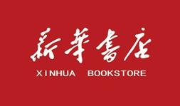 新华书店logo图片