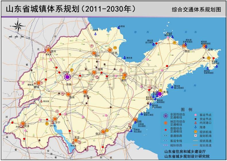 规划到2030年,建成覆盖全省17市的快速铁路网.
