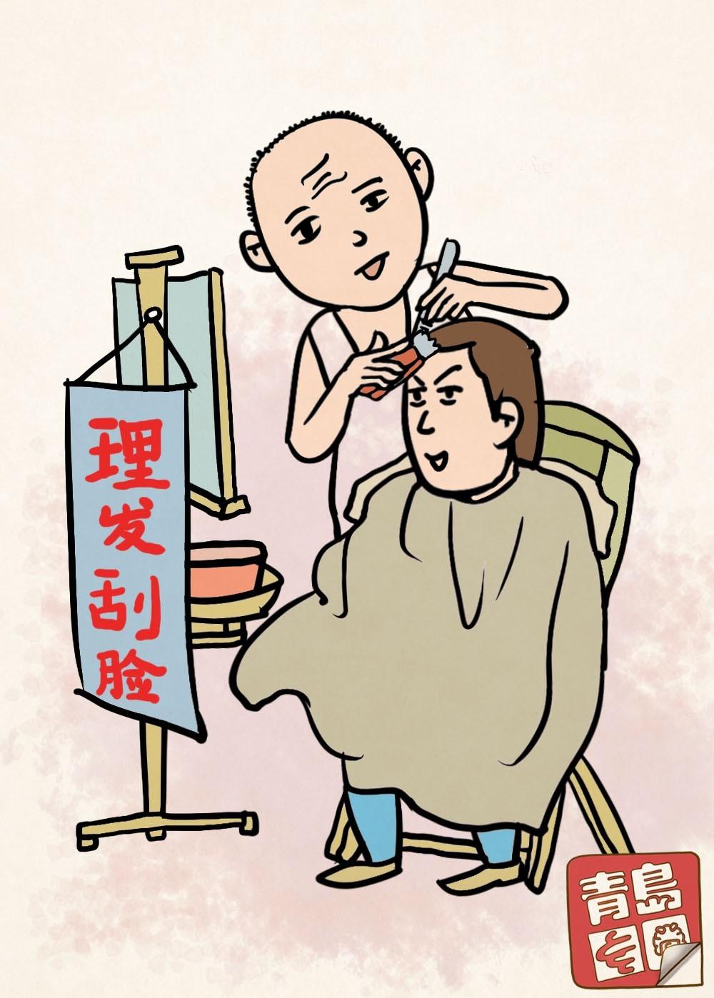 文/孙姑娘 漫画/饭桶哥