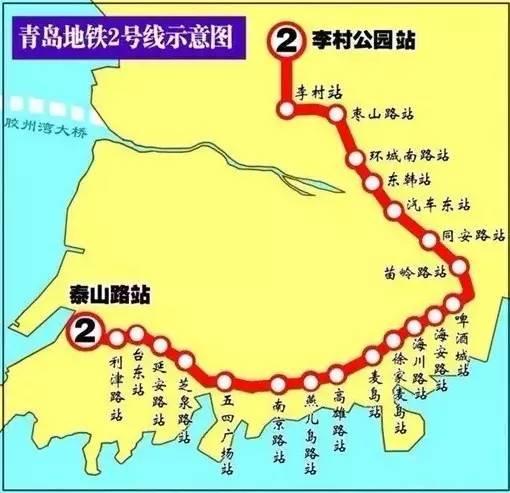 青岛地铁1 16号线完整站点及地标,看看有经过你家门口吗图片