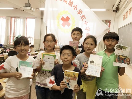 青岛市实验小学五年级六班的全班同学们一起捐书