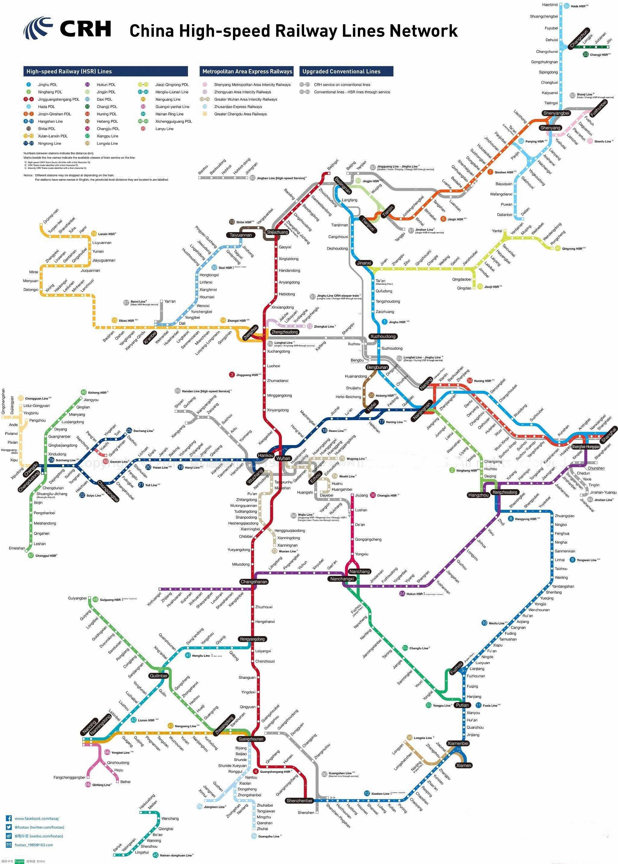 高铁线路图送上,旅行的脚步不要停
