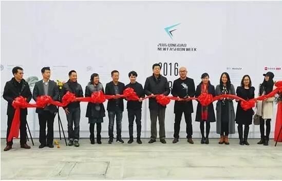 2016灏外中国新锐设计师原创服装品牌设计周开幕