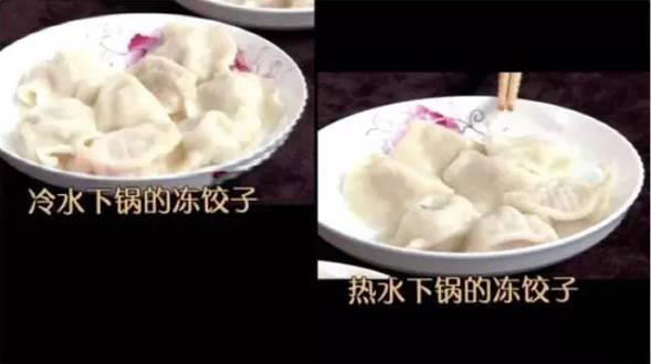 用冷水煮冻饺子,结果没想到
