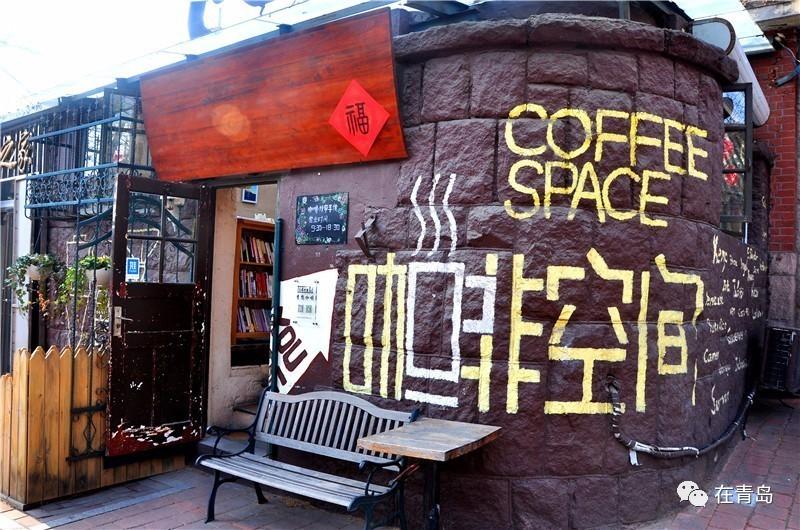 大学路最火20家咖啡店,带你文艺带你飞~没有人说不爱!