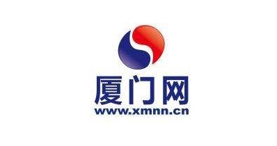 2007年1月1日,海峡网正式更名为厦门网并进行试运行.