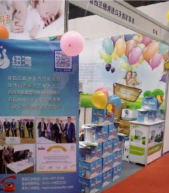 http://www.qingdaonews.com/images/attachement/png/site1/20150610/0024bee9cc6516e1f8f102.png /enpproperty--> 近日,全球母乳喂养倡导者纽嘉贝尔奶粉受邀参加2015第九届中国(青岛)国际儿童产业博览会。作为国内最大的儿童产业专业盛会,该展会得到了各级政府,品牌参展商、经销代理商、专业观众及新闻机构的一致好评。并成为辐射环渤海经济圈儿童消费品市场的一站式展贸平台。 纽嘉贝尔展位爆棚 好奶粉名不虚传 为期
