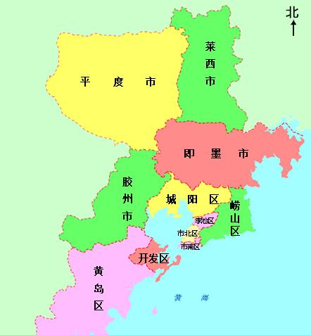 """青岛市""""七区五市""""行政区划图"""