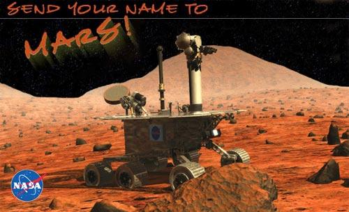 火星漫游者