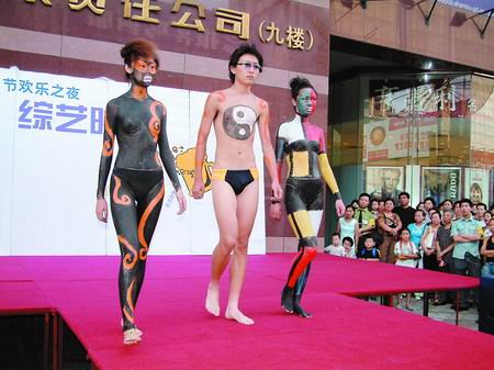 人体艺体性交网_融观赏性和艺术性为一体的人体彩绘展示活动,让市民近距离欣赏了彩绘