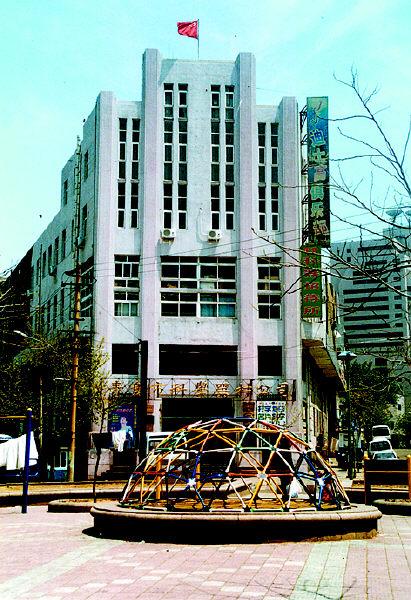 青岛市政大厦的英文