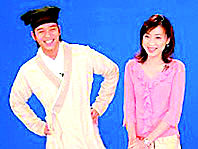 南京电视台一档同样以美女出镜