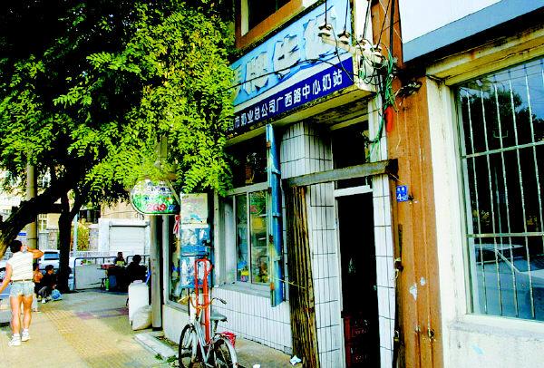 """荒岛书店开办于1933年,当时居住在青岛的""""文坛二萧""""和艺坛""""黄氏三兄妹"""