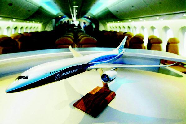 空客330机型座位图9; 第一次坐飞机需要注意什么?