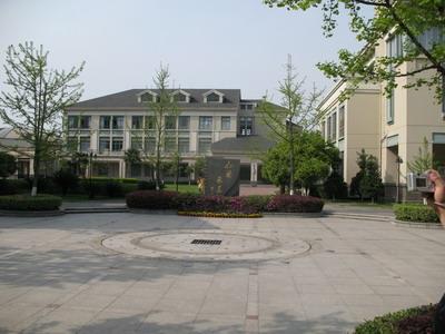绿城青岛媒体杭州行之杭州绿城育华学校
