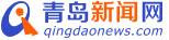青岛紫金国际开户网